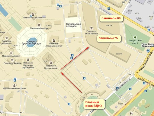 Текстильлегпром 2017: ярмарка и выставка-продажа