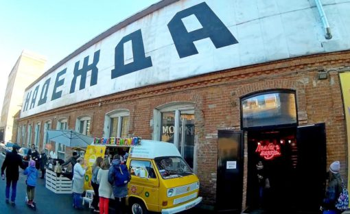 Ламбада-маркет: ярмарка и магазин