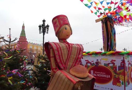 Ярмарки Москвы в феврале - обзор