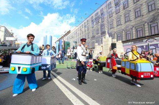 Фестиваль к Дню города