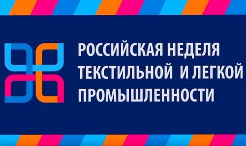"""""""Интерткань"""" - выставка в Экспоцентре"""