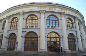 Гостиный двор: выставки и ярмарки 2020