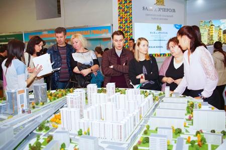 Выставка-ярмарка «Недвижимость от лидеров - 2020»