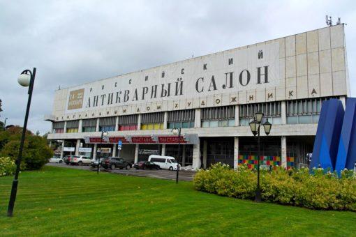 ЦДХ в Москве - как добраться