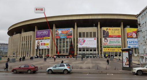 """Блошиный рынок в СК """"Олимпийский"""" в воскресенье"""