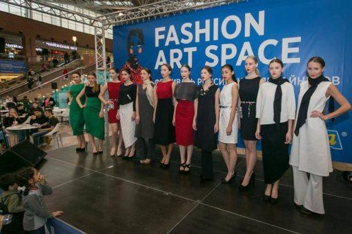 "Выставка моды и стиля ""Fashion Art Space"""
