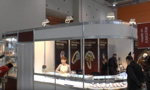 Ювелирные выставки-ярмарки на ВДНХ